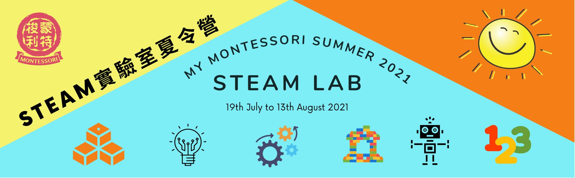 STEAM x Montessori Lab